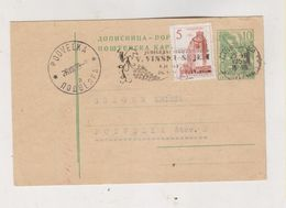 YUGOSLAVIA 1959 LJUBLJANA Postal Stationery - Storia Postale