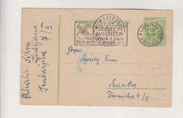 YUGOSLAVIA 1957 LJUBLJANA Postal Stationery - Storia Postale