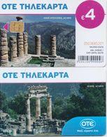 GREECE PHONECARD DELFOI/TEMPLE APOLLON ,50000pcs-X2338- 3/13-USED - Griechenland