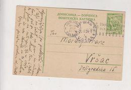 YUGOSLAVIA 1954 LJUBLJANA Postal Stationery - Storia Postale