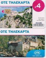 GREECE PHONECARD SAINT GEORGE/HOLY MONASTERY- 50000pcs-X2343-5/13-USED - Griechenland