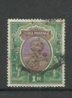 INDIA 1929 GEORGE V Rs 1.00 FU - India (...-1947)