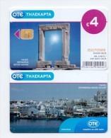 GREECE PHONECARD NAXOS  54000pcs-X2305-5/12-USED - Griechenland