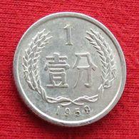 China 1 Fen 1959 Y# 1 Chine - Chine