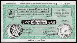 Bangladesh 1997 / Postal Order - Bangladesh