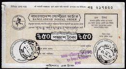 Bangladesh 1996 / Postal Order - Bangladesh