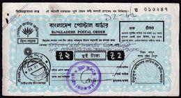 Bangladesh 1990 / Postal Order - Bangladesh