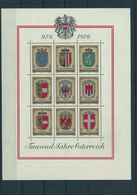 Austria Year 1976 , COATS OF ARMS MNH** - 1945-.... 2ª República
