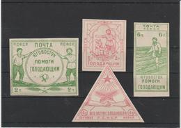 Russland Zwangsspendenmarken Mit Attest Hovest VP - 1917-1923 Republic & Soviet Republic