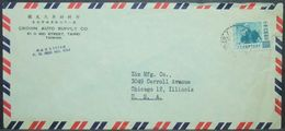 Taiwan - Airmail Advertising Cover To USA 1957 Chiang Kai-sheck $8 Solo - 1945-... République De Chine
