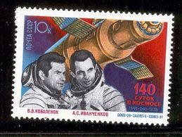 USSR/RUSSIA 1978 Salyut 6-Soyuz; Scott Catalogue No(s). 4715-4719 MNH - Raumfahrt