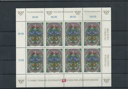 Austria Year 1996 Day The Stamp MNH ** - 1945-.... 2ª República