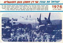 30 YEARS ISRAEL - Israele