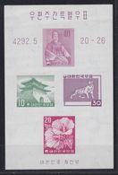KOREA SÜD SOUTH [1959] MiNr 0289(A) Block 133 ( **/mnh ) - Korea, South