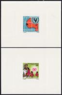 SENEGAL (1971) UNICEF 25th Anniversary. Set Of 2 Deluxe Sheets. Scott Nos 352-3, Yvert Nos 355-6. - Senegal (1960-...)