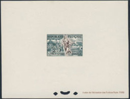 CAMBODIA (1965) Cotton. Peanut. Coconut Palm. Set Of 3 Deluxe Sheets. Scott Nos 149-151, Yvert Nos 166-8. - Cambodge