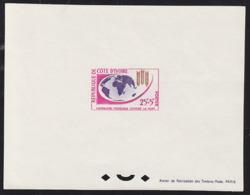 IVORY COAST (1963) Globe. Grain. Deluxe Sheet. World Campaign Against Hunger. Scott No B16, Yvert No 209. - Côte D'Ivoire (1960-...)