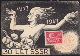 CZECHOSLOVAKIA (1947) Female Nude. Maximum Card With First Day Cancel. Scott No 338. 30th Anniversary Of Russian Rev - Czechoslovakia
