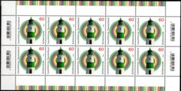 2020 Germany Lighthouses Of Germany XXIII Schleimünde Sheetlet MNH** MiNr. 3552 Architecture, - [7] Federal Republic