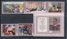 USSR/RUSSIA 1978 Boris M. Kustodiev Paintings; Scott Catalogue No(s). 4640-4644, 4644A Souvenir Sheet MNH - Künste