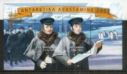 Explorers M.Lazarev & Von Bellingshausen (first Circumnavigated The Globe In 1813–1816) B-F / MS Neuf **  ESTONIA 2020 - Esploratori