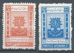 Afghanistan YT N°494/495 Année Mondiale Du Réfugié Neuf ** - Afghanistan
