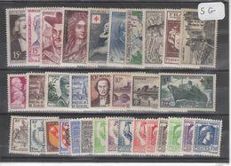 1597  Lot De TIMBRES FRANCE  NEUFS Sans Gomme Entre 1900 Et 1959     2 Euros La Plaquette - Other