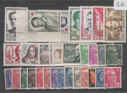 1598  Lot De TIMBRES FRANCE  NEUFS Sans Gomme Entre 1900 Et 1959     2 Euros La Plaquette - Other
