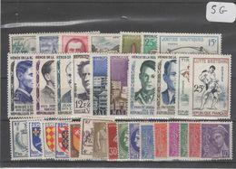 1601  Lot De TIMBRES FRANCE  NEUFS Sans Gomme Entre 1900 Et 1959     2 Euros La Plaquette - Other