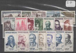 1604  Lot De TIMBRES FRANCE  NEUFS Sans Gomme Entre 1900 Et 1959     2 Euros La Plaquette - Other