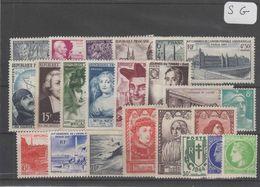 1608  Lot De TIMBRES FRANCE  NEUFS Sans Gomme Entre 1900 Et 1959     2 Euros La Plaquette - Other