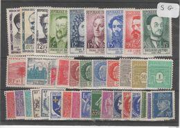 1610  Lot De TIMBRES FRANCE  NEUFS Sans Gomme Entre 1900 Et 1959     2 Euros La Plaquette - Other
