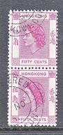 HONG KONG  192   (o) - Hong Kong (...-1997)