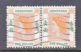 HONG KONG  194   (o) - Hong Kong (...-1997)
