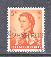 HONG KONG  203   (o) - Hong Kong (...-1997)