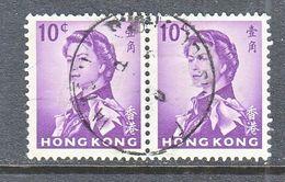 HONG KONG  204   (o) - Hong Kong (...-1997)