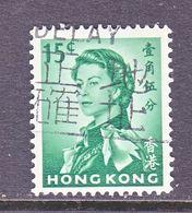 HONG KONG  205   (o)  Wmk.  UP - Hong Kong (...-1997)