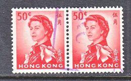 HONG KONG  210   (o) - Hong Kong (...-1997)