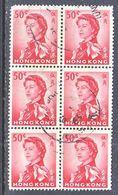 HONG KONG  210 B   (o)   Wmk.  SIDEWAYS - Hong Kong (...-1997)