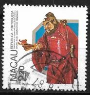 Macau Macao – 1987 Shek Wan Ceramics 2,20 Patacas Used Stamp - Macao