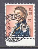 HONG KONG  214    (o) - Hong Kong (...-1997)