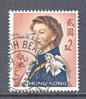 HONG KONG  212    (o) - Hong Kong (...-1997)