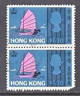 HONG KONG  244    (o)  CHINESE  JUNK - Hong Kong (...-1997)