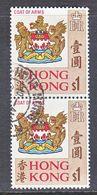 HONG KONG  246    (o)  ARMS  OF  HONG KONG - Hong Kong (...-1997)