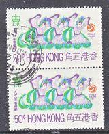 HONG KONG  266    (o)  DANCERS - Hong Kong (...-1997)