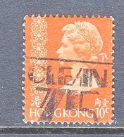 HONG KONG  275    (o) - Hong Kong (...-1997)
