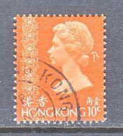 HONG KONG  275 D    (o)  COIL  WMK  314  SIDEWAYS - Hong Kong (...-1997)