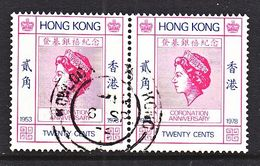 HONG KONG  347    (o) - Hong Kong (...-1997)