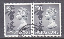 HONG KONG  651 E     (o)  PHOTORAVE - Hong Kong (...-1997)