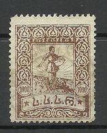 GEORGIEN Georgia 1923 Michel 40 A O - Géorgie